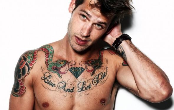 Τατουάζ: