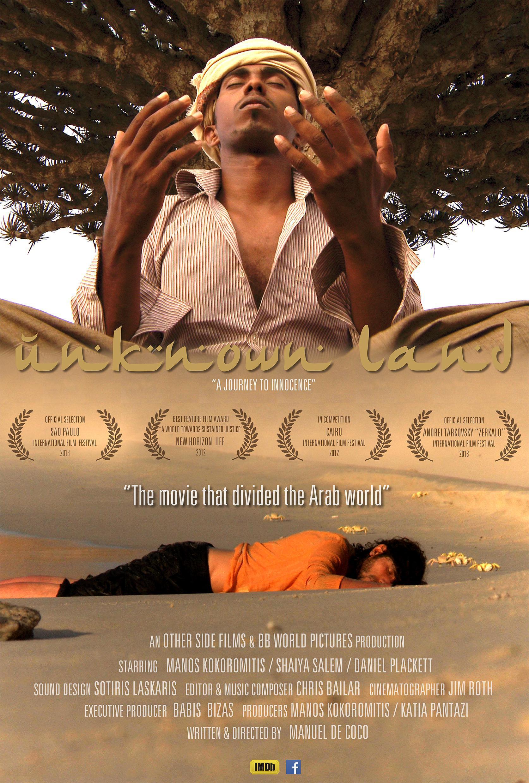 Το επίσημο πόστερ της ταινίας. Κάτω ο Manuel De Coco, που υποδύεται (με το ελληνικό του όνομα) τον ναυαγό. Πάνω ο Σάια Σάλεμ, που υποδύεται τον μουσουλμάνο. «Δυστυχώς, στις 17 Σεπτεμβρίου 2013, ενώ επέβαινε μαζί με τέσσερα άτομα σε μια βάρκα ανοικτά της Σοκότρα, χάθηκε στο σημείο όπου εκτυλίσσεται η ιστορία...»