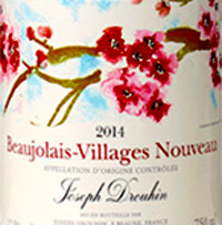 vinho-villages-nouveau-eno-estilo_thumb